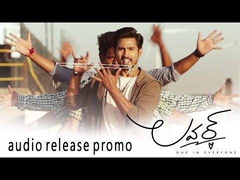 Lover Audio Release Promo - Raj Tarun, Riddhi Kumar | Dil Raju | Audio on June 24th