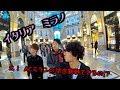 【vlog】イタリア9日間の旅 ミラノ編 の動画、YouTube動画。