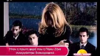 Peggy Zina - Tragoudia Xwrismou -Mi rotate(Chart Show) 18 Thesi