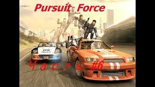 Прохождение Pursuit Force: (PSP) (CFW) Часть #6