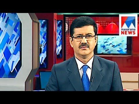 ഒരു മണി വാർത്ത   1 P M News   News Anchor Pramod Raman   August 13, 2017   Manorama News