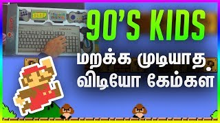 90's Kids Love This Video!!! | ரூ.300 வீடியோ கேம் | Top 5 Nintendo Nes Games