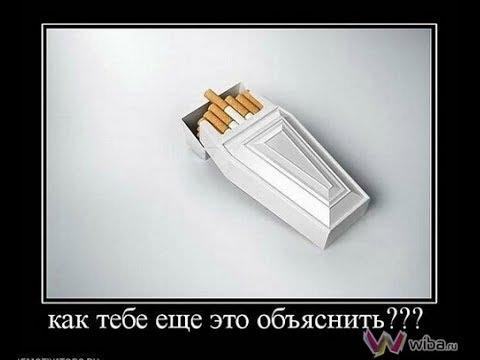 Для сна!!!  Бросить курить!!!