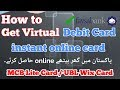 How to get Virtual Credit Card in Pakistan 2019 Online Shopping Online Payments