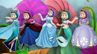 Маша и Медведь Принцессы Диснея Золушка, София, Анна и Эльза, Русалочка все принцессы семья пальчико