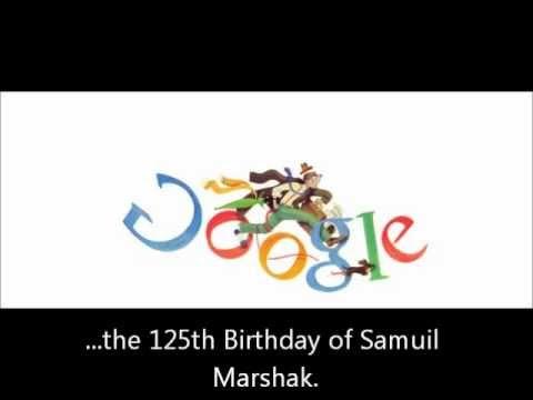 Google Doodle: 125th Birthday of Samuil Marshak