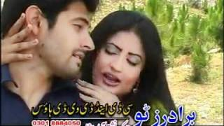 new pashto song nazia iqbal 2010  raza raza