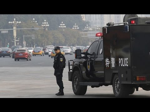 China Inner Mongolia checkpoint attack suspects 'held'