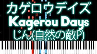 Hatsune Miku - Heat haze days 『カゲロウデイズ』 | MIDI piano.