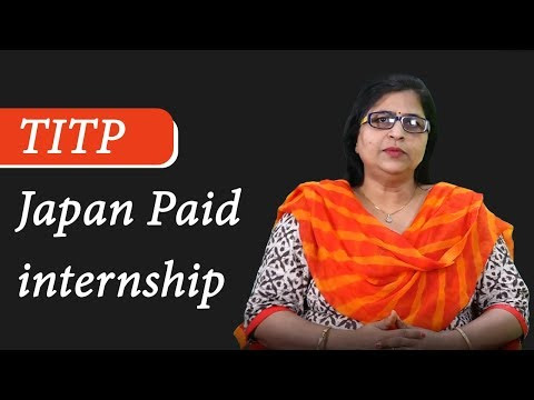 TITP Japan Paid internship/job opportunity under Indo-Japan Technical Intern Training Programme .