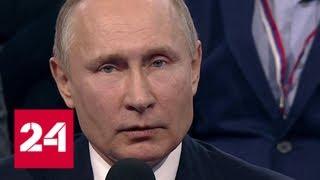 Владимир Путин рассказал, что дала разработка нового вооружения российской промышленности и науке …