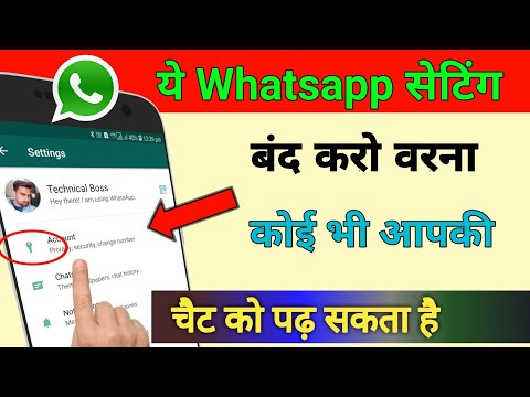 Whatsapp Hidden Tricks For Saving Your Account Hacking And Internet Saving 2020 || by technical boss