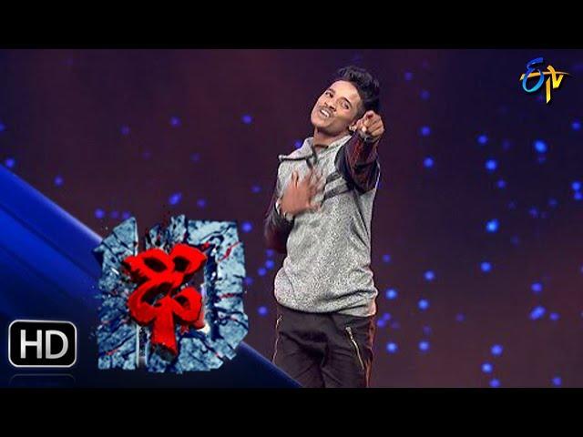 Raju Performance | Dhee 10 | 26th July 2017 | ETV Telugu