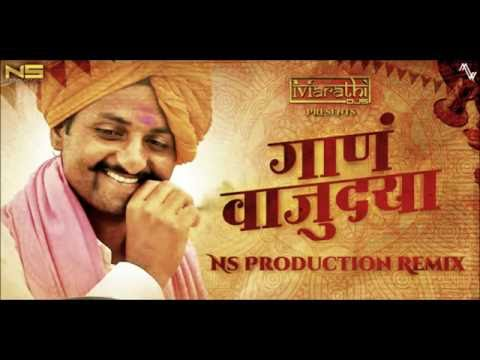 Gaan vajudya Tuzya Rupacha Chandan   Khwada   LATEST   SUPERHIT   MARATI DJ SONGS   2016 HITS