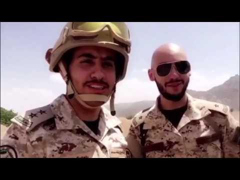 شاهد..الملازم محمد بن خالد بن طلال  في الحد الجنوبي