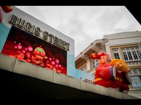 Bugis Street Singapore.