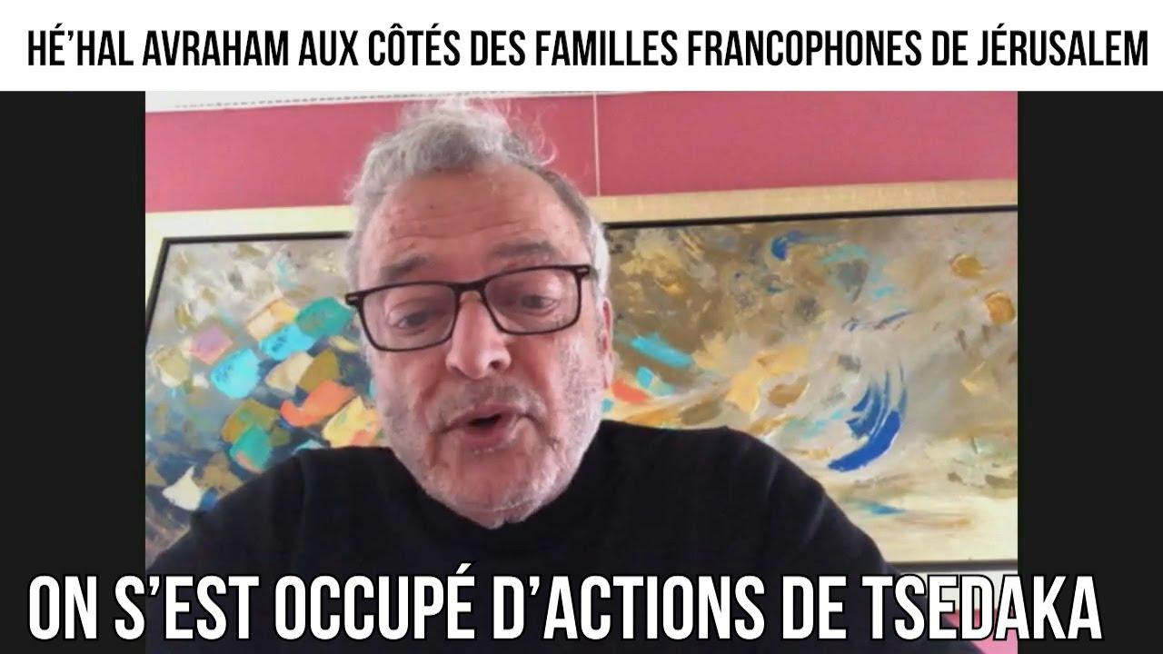 Hé'hal Avraham aux côtés des familles francophones de Jérusalem