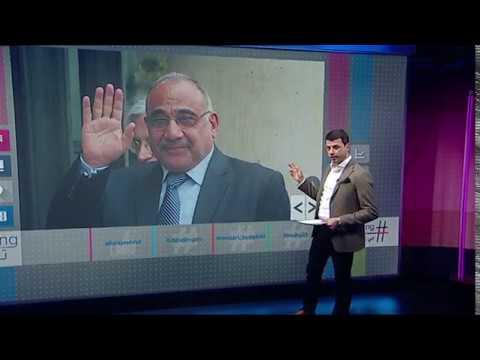 بي_بي_سي_ترندينغ | بعد فشل تشكيل الحكومة في #العراق: حملة #فضونا تجتاح المنصات  - نشر قبل 56 دقيقة