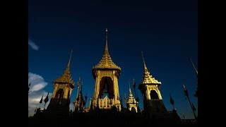 A final farewell to Thailand's late monarch Rama IX: The preparations for the funeral