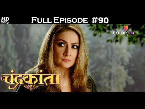 Chandrakanta - 2nd June 2018 - चंद्रकांता - Full Episode thumbnail