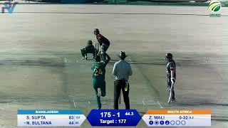 Women's Cricket - 3rd ODI - South Africa Emerging vs Bangladesh Emerging