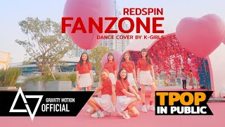 [ TPOP IN PUBLIC ] RedSpin (FANZONE) Dance Cover by K-GIRLS