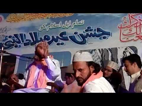 Allama Najam Shah Lal Shahbaz Qalandar Part 1 Shahid Abbas 03217493527