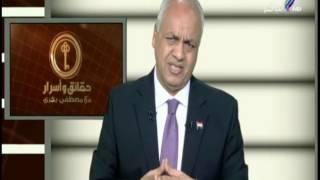 بالفيديو.. مصطفي بكري: فصل النوبة عن مصر إدعاءات كاذبة