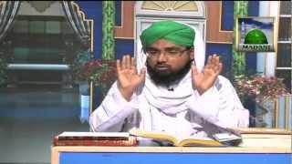 Darul Ifta - Qaza e Umri Namaz ka Tareeqa