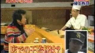 寿司 福岡・西中洲 河庄本店
