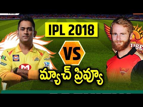 IPL Final 2018: Chennai Super Kings VS Sunrisers Hyderabad Match Preview | Oneindia Telugu