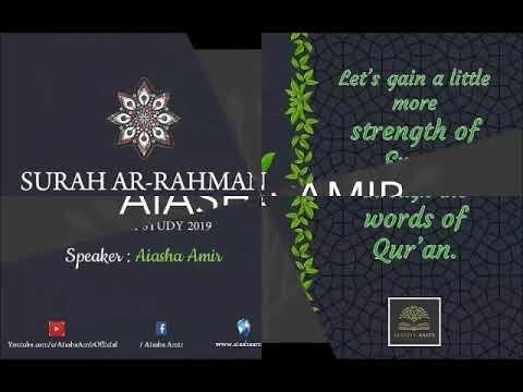 In-Depth Study of Surah Ar-Rahman Session 1    Part 1