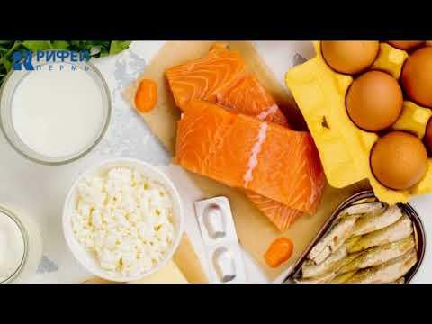 Ваше здоровье. Где получить витамин Д?