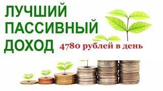 Видео 36. Как заработать деньги| Метод Мальцевой
