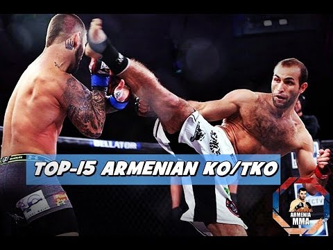 Top-15 Armenian Knockouts