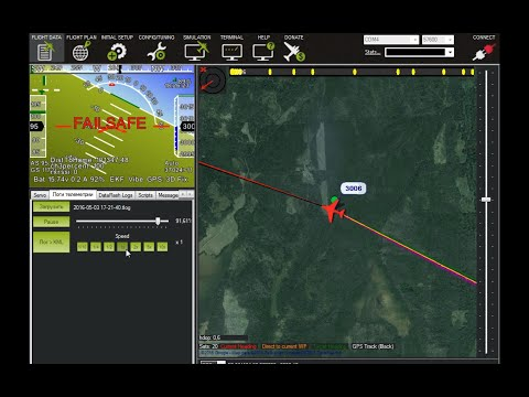 UAV Flight to distance 100 km. Pixhawk Data Radio Modem 100mW