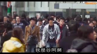 #334【谷阿莫】4分鐘看完2015跨性別電影《在宇田川町等我喔》 thumbnail