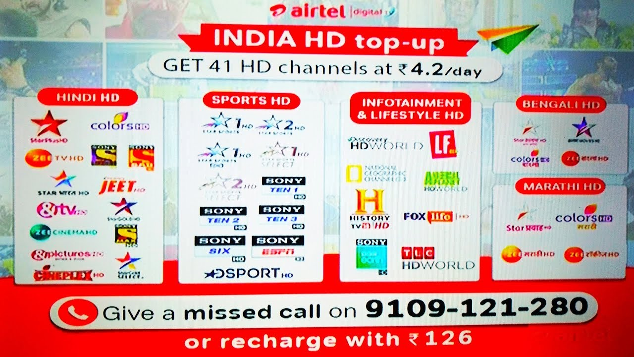 India HD Top-Up, 41 HD Channels Only Rs  4 2 Day, Airtel Digital TV HD  Channels Offer