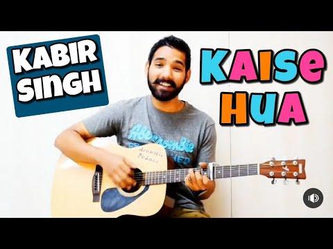 Download Lagu  Kaise Hua Guitar Chords Lesson |Kabir Singh| |Vishal Mishra| Mp3 Free