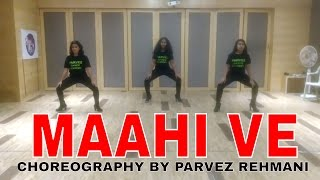 Maahi ve dance video - Neha kakkar - wajah Tum ho !