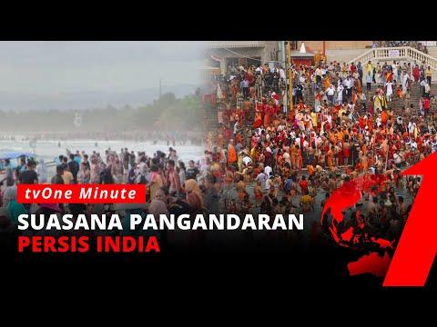 Mirip Festival Gangga di India, Warganet Takut Terjadi Tsunami Covid di Indonesia   tvOne Minute
