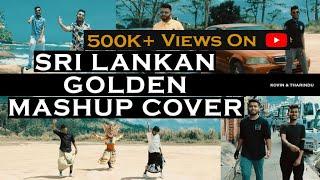 SRI LANKAN GOLDEN MASHUP COVER   Kovin & Tharindu