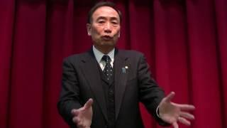 「00001」 学校法人 森友学園 理事長 籠池 泰典 2017年3月9日