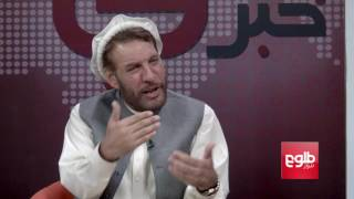 TAWDE KHABARE: U.S, NATO Renew Partnerships With Afghanistan