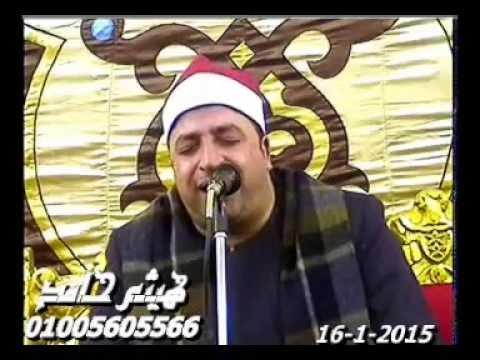 الشيخ طه النعمانى الختام  من الزقازيق 16 1 2015 تحميل الفيديو