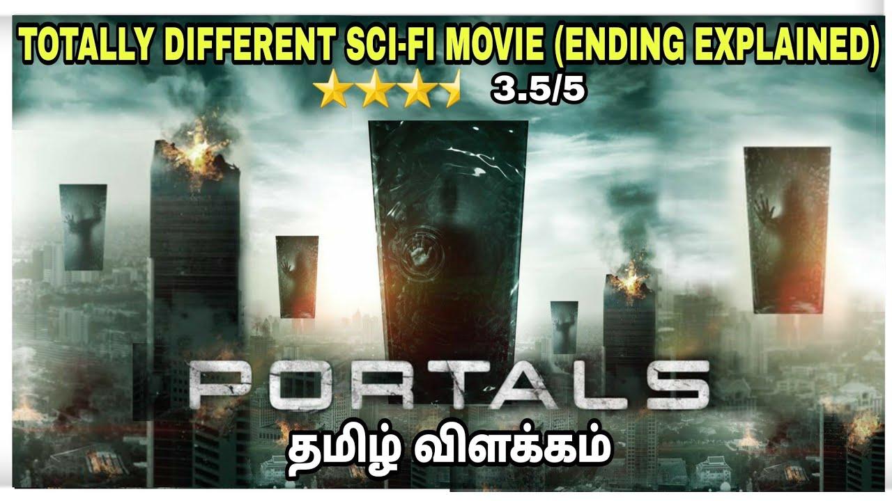 Download Totally Different Sci-Fi movie | போர்டல் (2019) | Explained in Tamil | Film roll | தமிழ் விளக்கம்