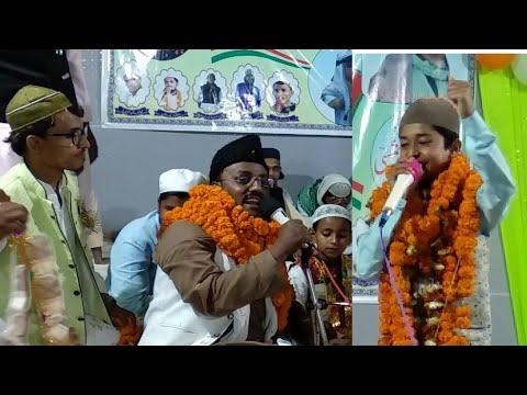 Mohammad Kaif Nanha Shayar With Mujahid H.Habibi All India Naatiya Mushaira