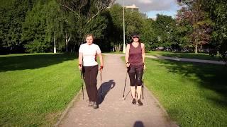 Техника скандинавская ходьба северная ходьба (Nordic walking)