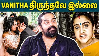 Vanitha Marriage Controversy : ஆவேசமடைந்த Robert Master | LittleTalks Plus