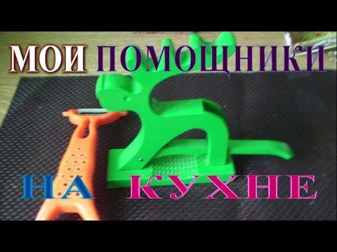 ЭКО, лечение бесплодия, гинекология в Омске EmBio
